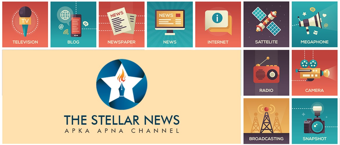 The Stellar News Hoshiarpur